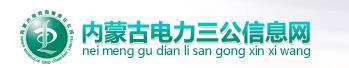 内蒙古电力交易网站