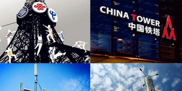中国铁塔股份有限公司员工待遇