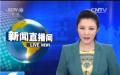 北京电力交易中心成立一年跨省市场化交易电量近2000亿度!