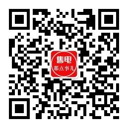 售电电力交易微信公众号