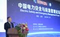 中电联公布2017上海国际电力展 首批同期活动日程 紧贴行业热点话题 电力业界精英 不容错过!