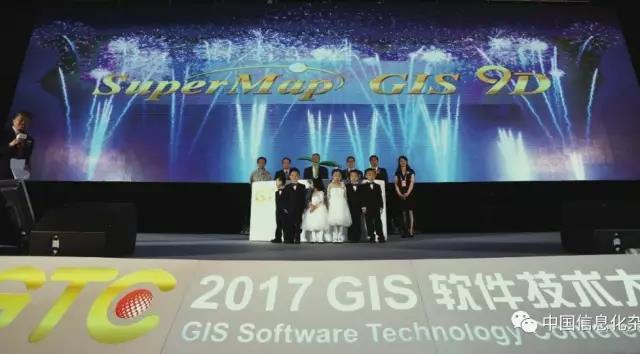 GIS的新境界