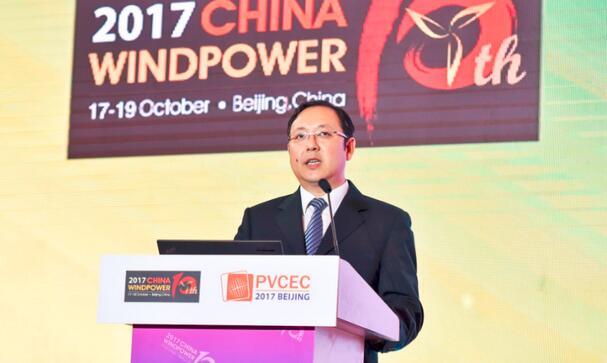 【2017PVCEC】全球能源互联网发展合作组织申洪:全球能源互联网――大规模光伏开发利用平台