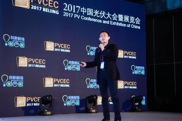 【2017PVCEC】高效N型电池技术研究及应用|N型电池市场份额逐渐提升 2027年接近30%