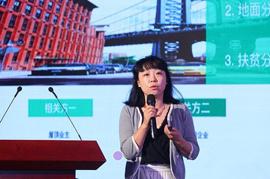 【2017PVCEC】中国循环经济协会彭澎:2017年光伏装机量约50GW 对应现金流将超1000亿