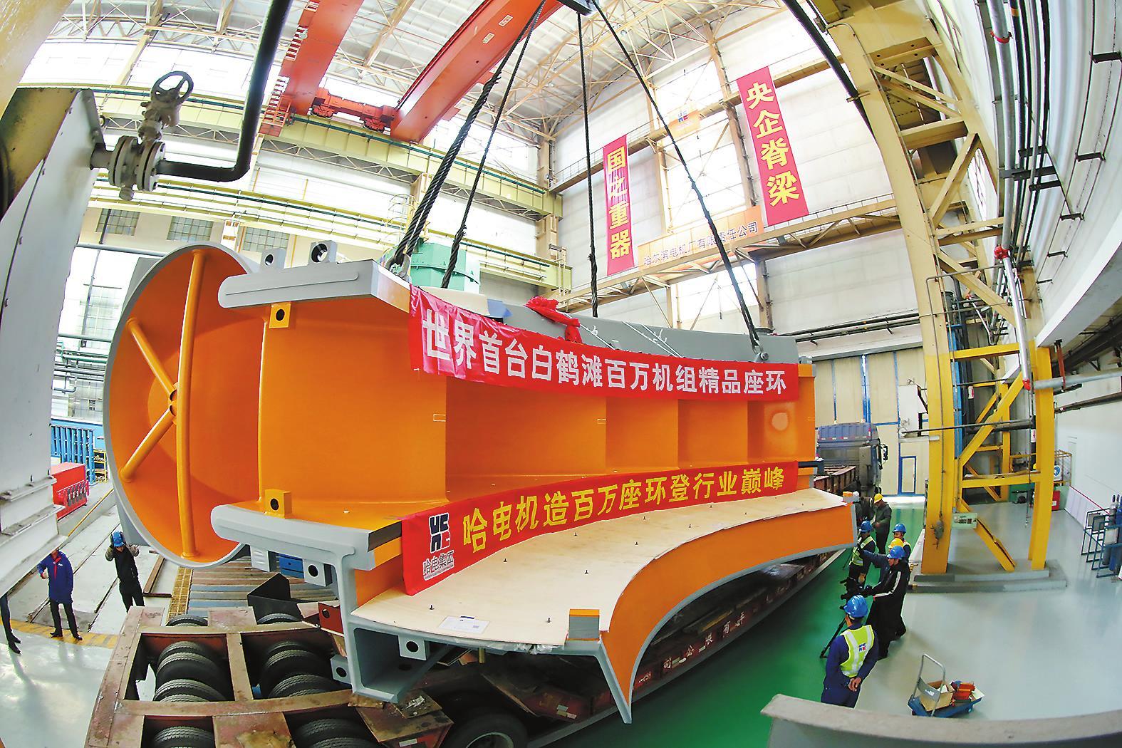 11月18日,世界单机容量最大的白鹤滩水电站100万千瓦水电机组首台精品