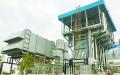 福建省内首座天然气分布式能源站 在集美区正式投产
