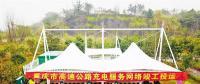 重庆市高速公路充电网络投运