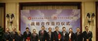 重庆云阳县与华为达成战略合作共同推进云计算大数据产业发展