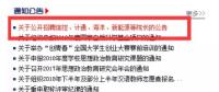 中国能源大学即将诞生 官方已宣布谋划筹建