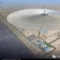 解密国家首个风光热储多能互补项目——鲁能海西州700MW工程