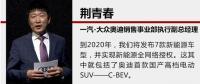 奥迪新能源规划 将在华开启全面攻势
