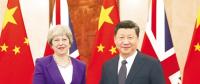 习近平会见英国首相特雷莎·梅 将推进核电、绿色能源等领域合作