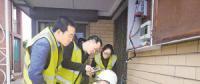 国家电网首个基于新型智能电表的配网主动抢修系统在苏州成功试点