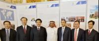 沙特国际大会中核集团获表彰:全产业链中国方案受关注