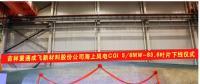 重庆制造新突破!国内最长海上风电叶片下线