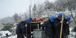 国家电网科学部署积极应对雨雪冰冻天气