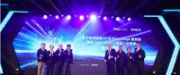 戴尔易安信第14代PowerEdge服务器产品组合中国首发