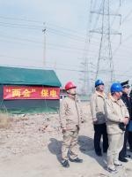 国家电网天津静海供电公司保障全国两会供电安全
