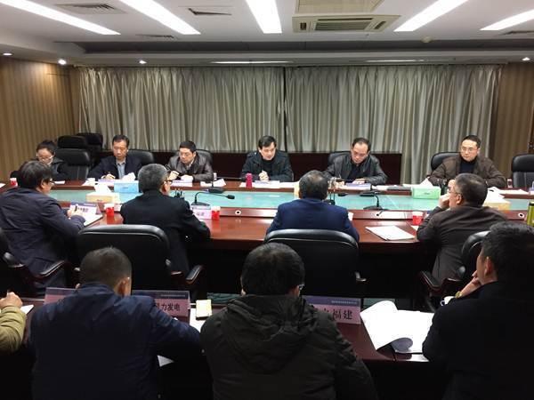 福建能源监管办组织召开2018年第一次电力安全监管工作例会