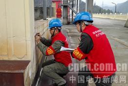 黄龙滩电厂:安全大检查