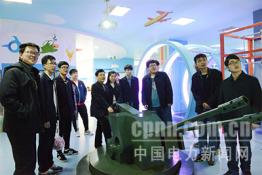 淮北发电:开展创新交流活动
