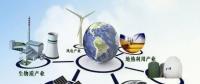 综合能源与电力市场