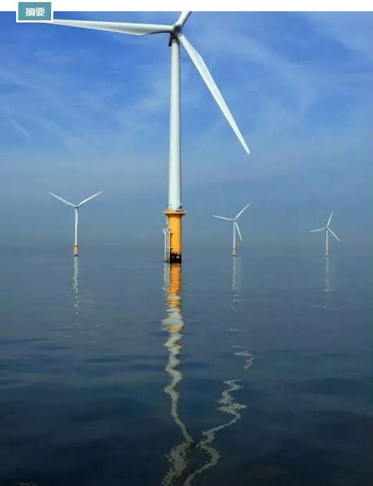 特朗普曾一度反对发展海上风电行业 但现在他选择接受