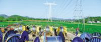 准东至皖南±1100千伏输电工程放线施工