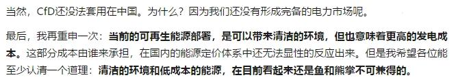 """如何评价中国建立风电光伏""""绿证""""制度?"""