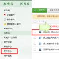 指南丨天津电力用户注册及数字证书办理流程