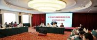 里程碑!宁夏电力辅助服务市场试运行正式启动