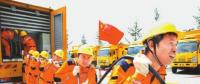 四川推进电力市场化交易 2018年组织直购电规模将超过550亿千瓦时