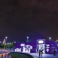 南方电网:智慧电力能源 点亮城市美好生活