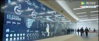 可视化大屏幕调度系统设计