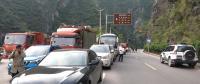 交通提示:金凤山风电项目大件陆续运输 途经车辆请注意(组图)