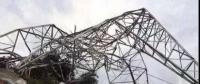 班组长违章指挥、作业人员违规作业致高压电塔倒塌,25人被追责!