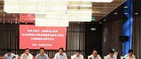 华东电力:加强电力市场建设是努力方向
