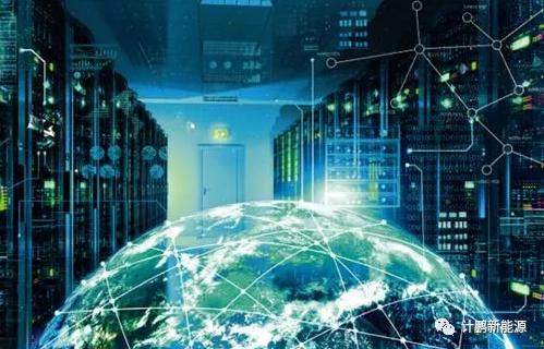 能源互联网构造未来能源系统新形态