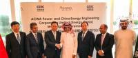 中国能建与沙特ACWA合作开展电力及海水淡化项目