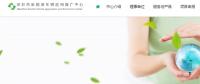 深圳出台全国首个新能源物流车运营补贴办法