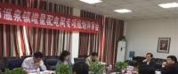 增量配电网新玩法——汝州温泉镇综合能源网络项目