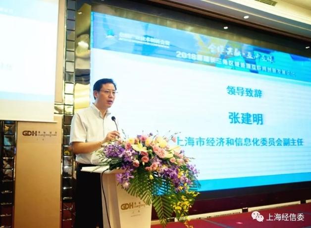 上海市能源互联网创新联盟今揭牌成立