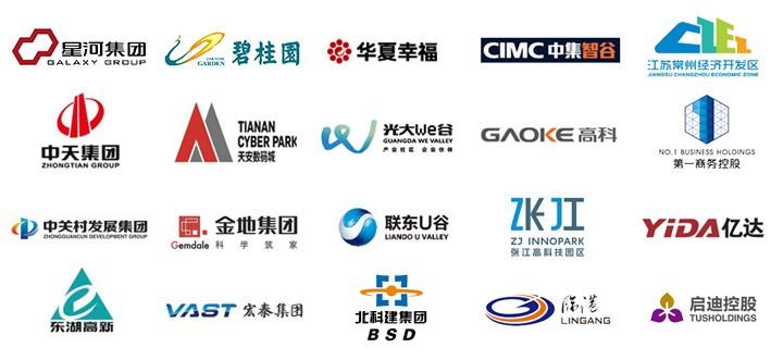 2018中国科技产业园区路演大会7月举行 集中为高科技企业一站式解决选址难题