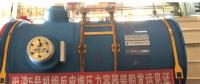 田湾核电5号机组反应堆压力容器发运