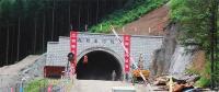辽宁清原抽水蓄能电站大树基沟隧道如期贯通