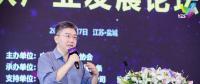 清华大学曹军威:互联网理念驱动了能源互联网的发展