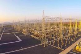 中非友好 能源之最--电网建设