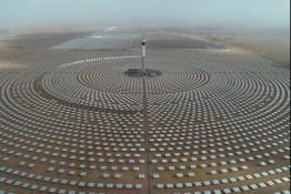 中非友好 能源之最--新能源项目