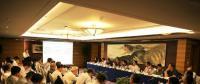 中国电建与国网新源联合打造数字化智能型抽水蓄能电站